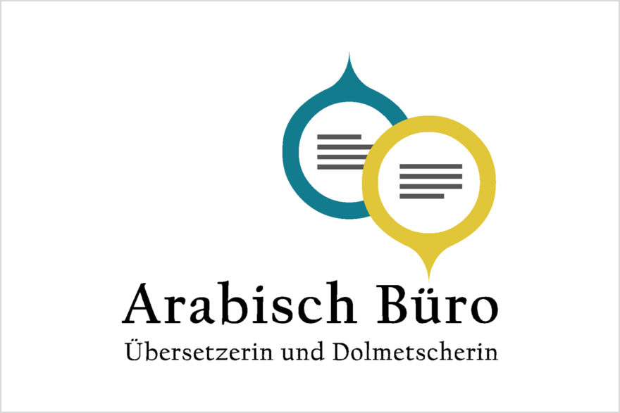 Logo: Arabisch Büro